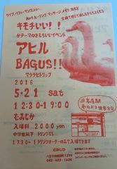 123091_bagus-2